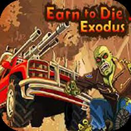 Earn to Die-2 Exodus