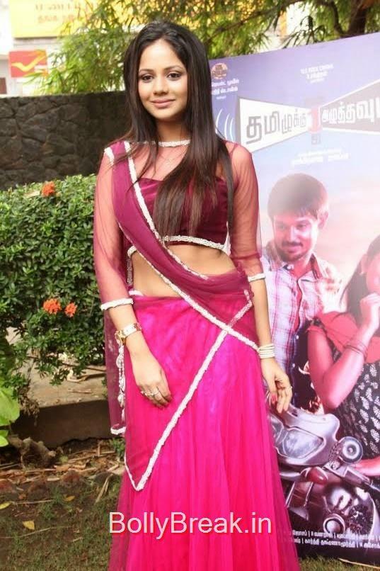 Aishwarya Dutta Pictures, Aishwarya Dutta Navel Pics in Pink Saree