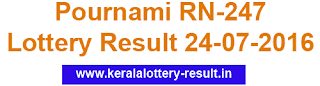Pournami RN-247 today, Kerala Pournami RN 247 lottery result, PournamiRN247 lottery result 24 July 2016, Lottery result Pournami RN (247), Kerala lottery result