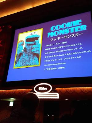 Cookie Monster in Japan