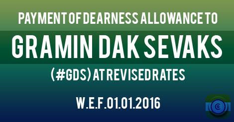 Gramin-Dak-Sevaks-dearness-allowance-GDS
