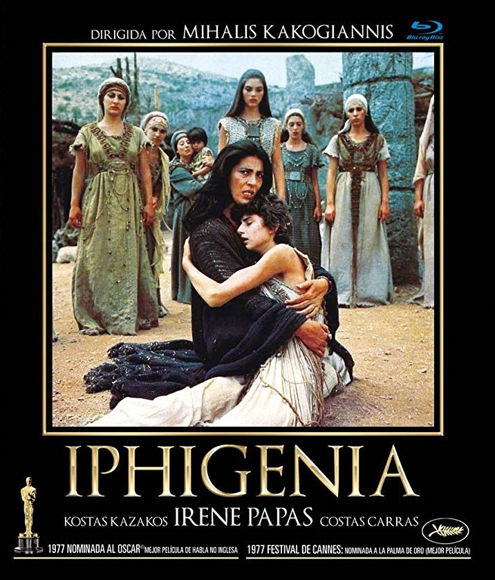 Iphigenia+1977+-+cover.jpg