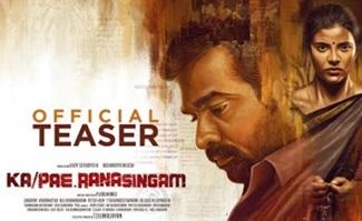 Ka Pae Ranasingam – Official Teaser | Vijay Sethupathi, Aishwarya Rajesh | P Virumandi | Ghibran