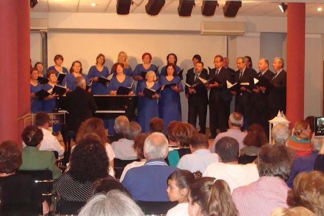 16η χορωδιακή συνάντηση για τον εορτασμό της Αγίας Τριάδας από τη Δημοτική Χορωδία Επιδαύρου στο Λυγουριό