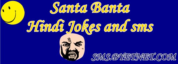 santa-banta-hindi-jokes
