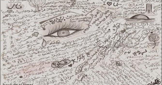 الرسم او الشخبطة تدل على حالتك النفسية ويكي صحة