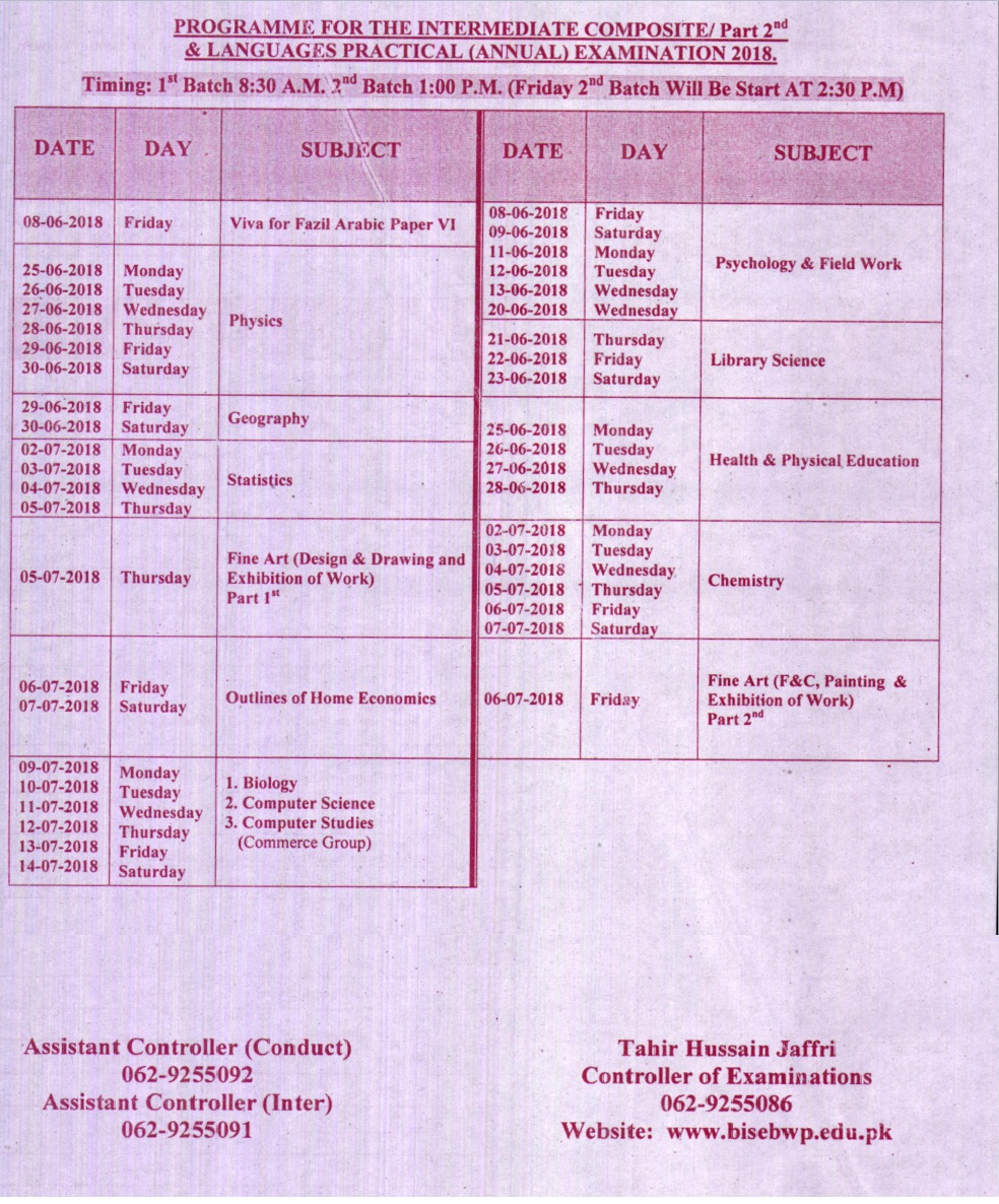 Date sheet of Practical Examination, First Annual ( 1st / A ) Intermediate Examination 2018, Bahawalpur Board, BISE, BWP.
