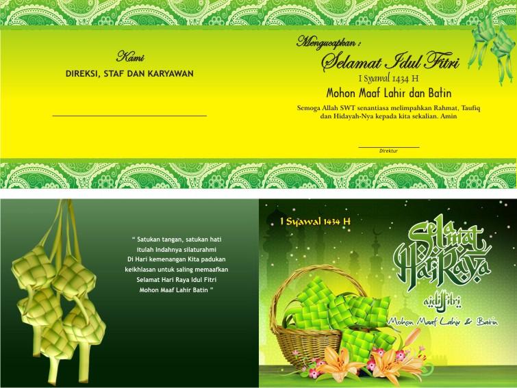 Kartu Ucapan Selamat Hari Raya Idul Fitri with Ketupat CDR ...