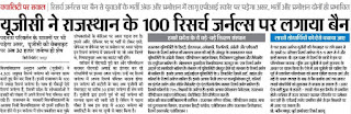 UGC ban on 100 research journals of Rajasthan