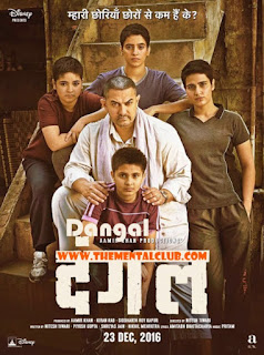 Download Film Dangal 2016