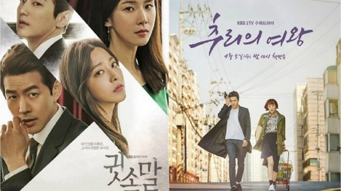 Download Drama Korea Mystery Queen Subtitle Indonesia
