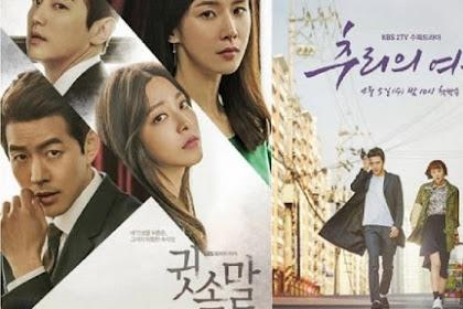 Drama Korea Mystery Queen Episode 1 - 16 Subtitle Indonesia