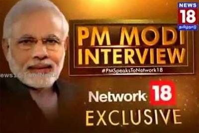 Exclusive: PM Narendra Modi's Full Interview