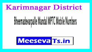 Bheemadevarpalle Mandal MPTC Mobile Numbers List Karimnagar District in Telangana State