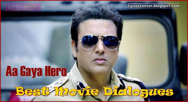 Aa Gaya Hero Movie Promo Dialogues & Quotes By Govinda