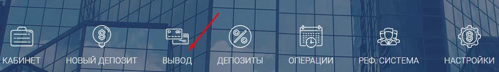 Регистрация в MrCoin 5
