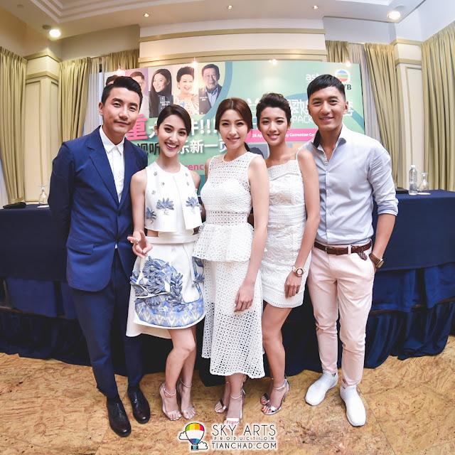 【照片】TVB x Astro 翡翠娱乐配套Jade Pack Launch: TVB紅星记者会开心时光