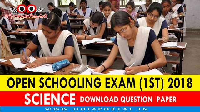 "BSE: Odisha Open Schooling Exam (1st) 2018 ""GSC (Phy./Life Science)"" - Objective (PART-I) Question Paper PDF"