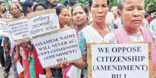 citizenship amendment bill protest, citizenship amendment bill in assam
