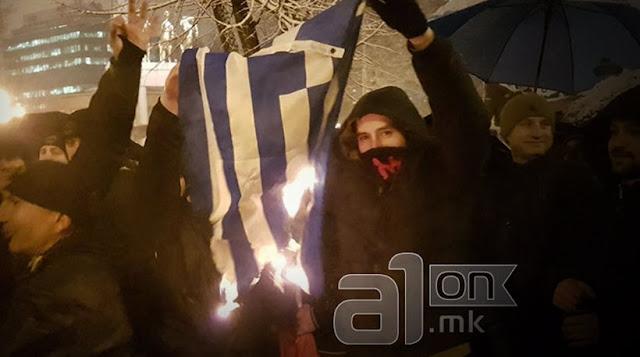 ΠΟΥ ΜΑΣ ΠΑΣ ΒΡΕ  ΚΟΤΖΙΑ  ?? σκοπιανοί έκαψαν ελληνικές σημαίες σε διαδήλωση για την ονομασία! (ΦΩΤΟ)