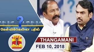 Kelvikkenna Bathil 10-02-2018 Exclusive Interview with Electricity Minister Thangamani