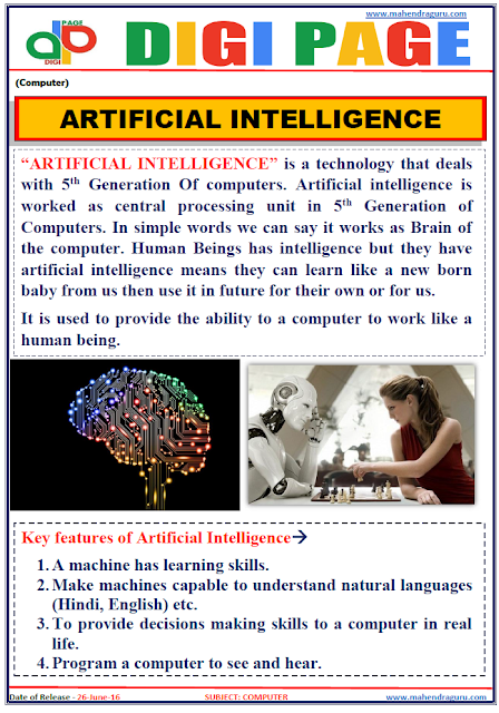 Digi Page-Artificial Inteligence