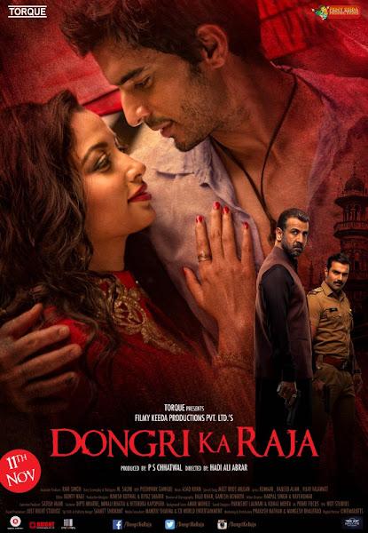Poster Of Dongri Ka Raja 2016 480p Hindi pDVDRip Full Movie Download