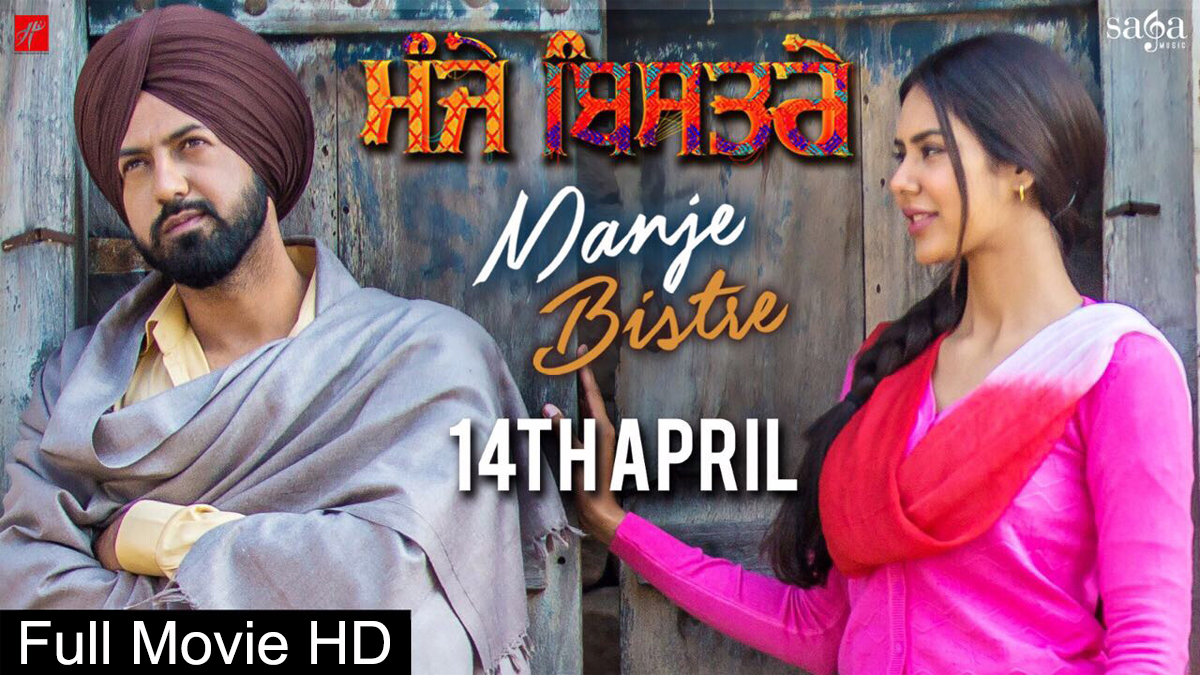 manje bistre full movie download 720p filmywap download