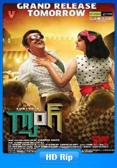 Gang 2018 Telugu HDRip x264 | 480p 300MB | 100MB HEVC Poster