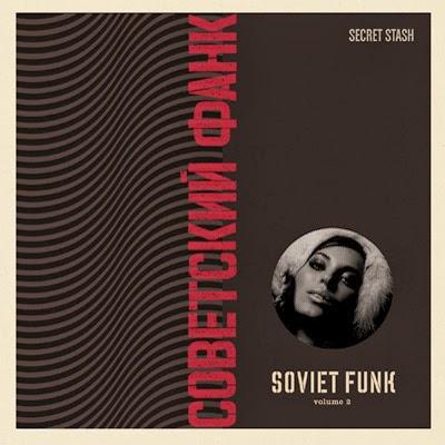Советский Фанк Soviet Funk Vol. 2