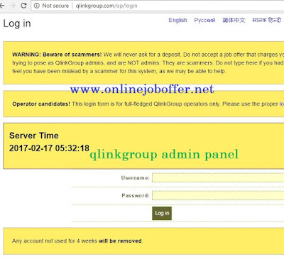 Qlinkgroup: Login Registration admin panel