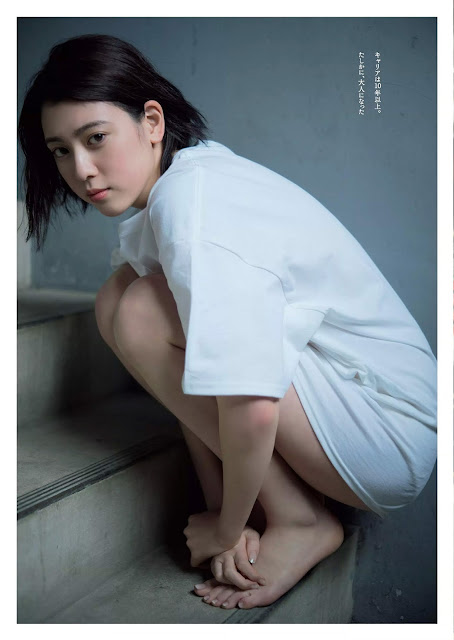 Miyoshi Ayaka 三吉彩花 Weekly Playboy No 18 2018 Images