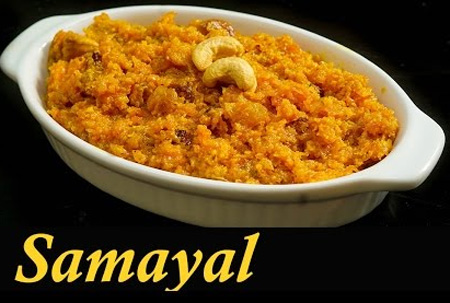 Carrot Halwa Recipe in Tamil | How to make Carrot Halwa in Tamil