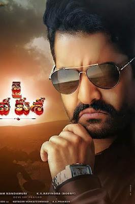 Jai Lava Kusa Movie Poster Image