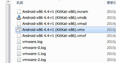 【VMware Player】Android-x86 4.4-r1で音を出す 1