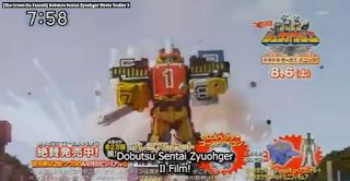 Dobutsu Sentai Zyuohger Movie Trailer 3