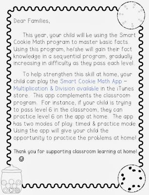 Smart Cookie Math Multiplication - Letter to Parents