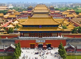 Forbidden city beijing Cina