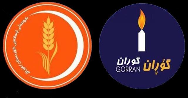 Komala islami Goran Referandum Kurdistan