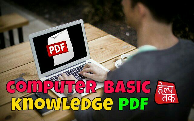 Computer Fundamental Notes in Hindi PDF Download