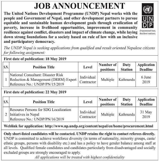 Job Announcement from UNPD Nepal