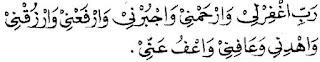Bacaan sholat tarawih dan witir