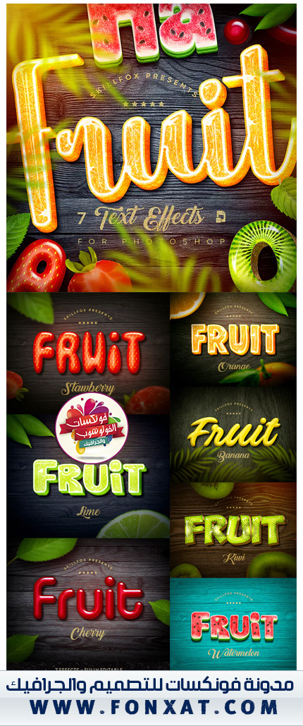 download styel photoshop psd Fruit Text Effects