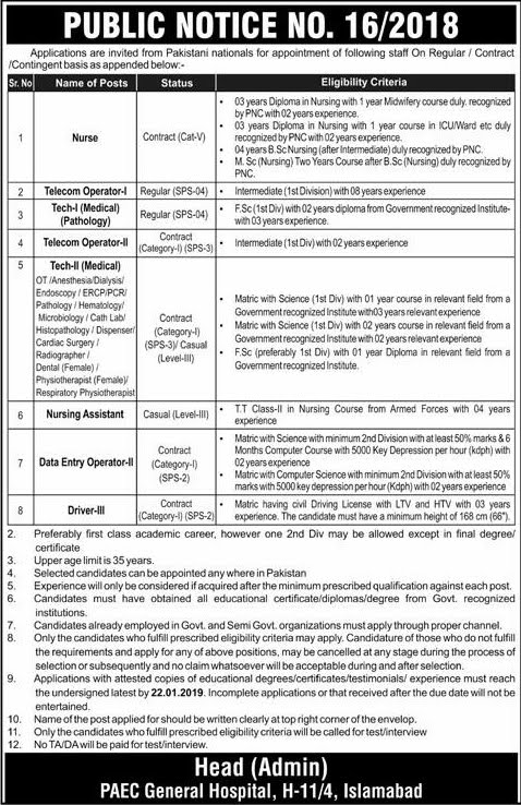 pakistan atomic energy jobs,pakistan atomic energy commission,pakistan atomic energy commission jobs,jobs in pakistan,jobs in atomic energy,pakistan atomic energy commission jobs test papers,pakistan atomic energy jobs in mianwali,atomic energy,atomic energy commission jobs 2018,pakistan atomic energy commission jobs 2018,atomic energy jobs,atomic energy jobs 2018