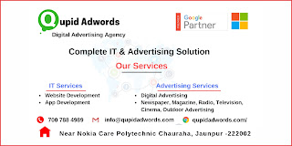Qupid Adwords | Digital Advertising Agency | Jaunpur Office : Near Nokia Care Polytechnic Chauraha, Jaunpur - 222002 | Mo : 7007884989