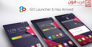لانشر go Launcher Z