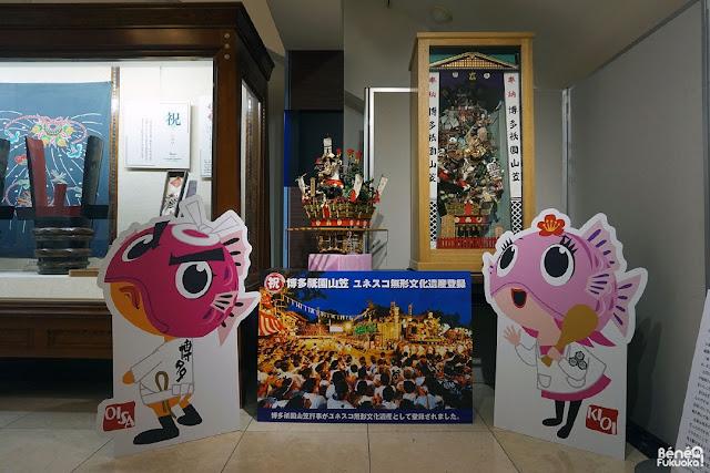 ユネスコ無形文化遺産を祝いミニ山笠展示