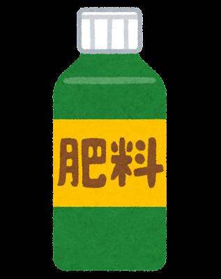 液体肥料のイラスト