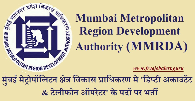 MMRDA Recruitment 2018