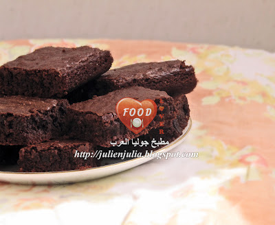 Best Chewy Gooey Cocoa Brownies ألذ براونيز بالكاكاو